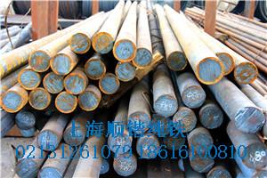 【纯铁供应商】上海顺锴纯铁,纯铁专业供应商