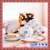 定做家居日用餐具  青花瓷餐具  礼品节日餐具