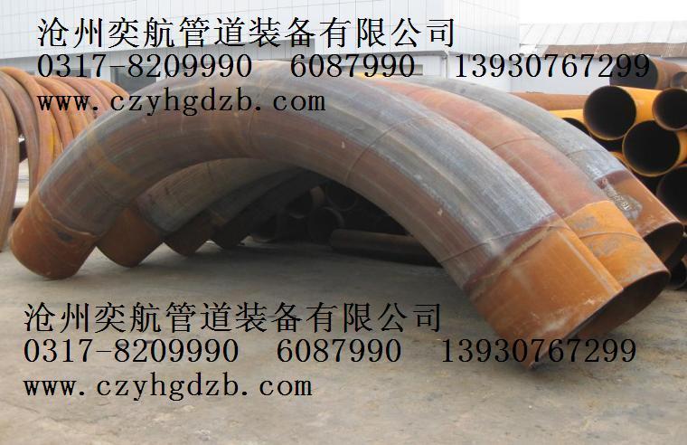 沧州供应大口径管线钢弯管国标弯头厚壁合金弯管中频弯管L360