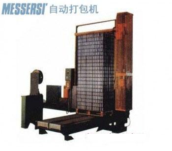 供应佛山messersi全自动加压穿剑式打包机,全自动捆包机