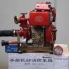 手抬机动消防泵,手台式消防泵,船用消防泵,舱底泵