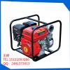 50BJ32 6马力手抬机动泵 铝合金卧式手抬机动泵