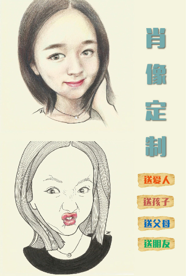 定制肖像画  彩铅漫画插画定制 全家福定制 儿童创意礼品