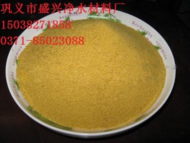 聚合氯化铝絮凝剂厂家直销 聚氯化铝最低价格