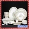 礼品精致陶瓷餐具    定做青花瓷餐具  批发陶瓷餐具