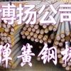 贵州1922弹簧钢圆棒厂家