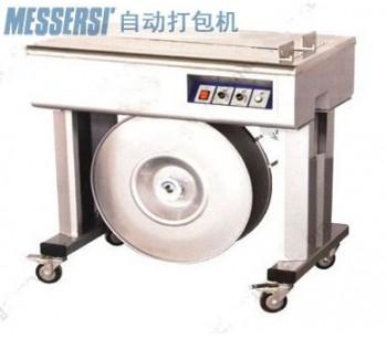 佛山messersiM-A2半自动打包机,捆包机,捆扎机