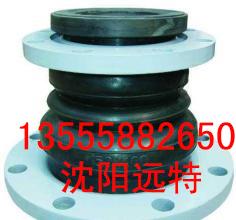 沈阳挠性橡胶接头批发厂家供应沈阳双球体橡胶接头单球体橡胶接头