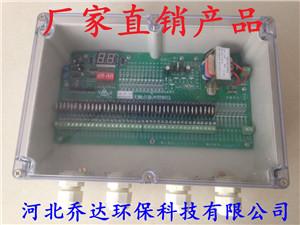 乔达批发QD-SD-20型数显脉冲控制仪 批发各种脉冲仪