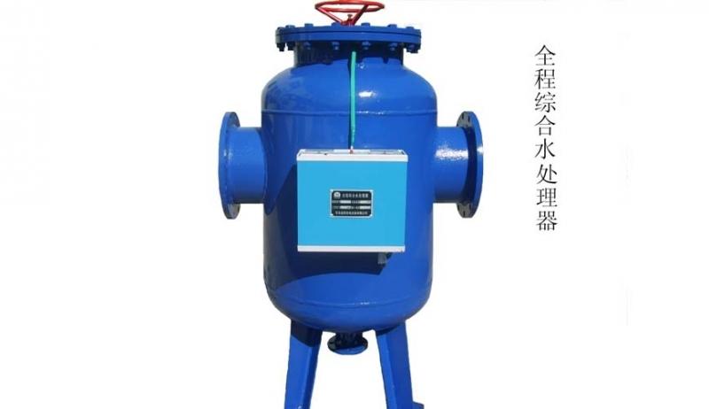 全程综合水处理器--石家庄飞鸿水处理设备