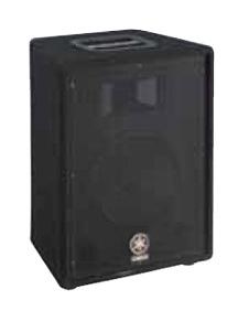 YAMAHA 雅马哈音箱供应 A10音箱 多功能音箱