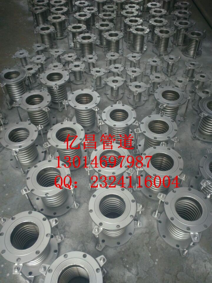 供应防水套管,伸缩器,补偿器,橡胶接头,软接头,伸缩器