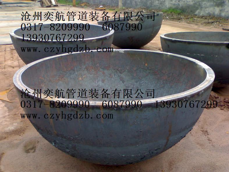 孟村大口径封头合金管帽生产厂家不锈钢管帽旋压封头公司价格低