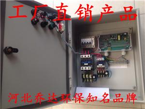 乔达环保订制各种规格除尘器控制箱 AC220V/DC24V