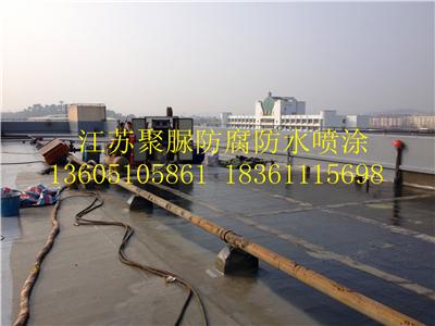 悦盛水池聚脲防腐|聚脲防腐蚀喷涂13605105861