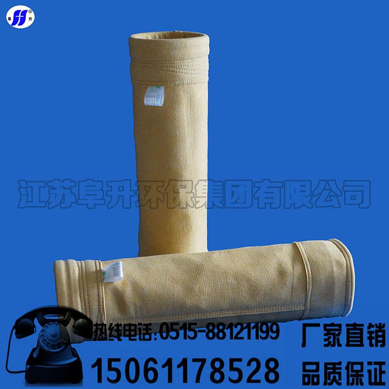 厂家直供氟美斯覆膜针刺毡除尘布袋 碳素厂专用耐高温除尘袋滤袋