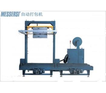 惠州M-105A全自动水平式打包机,杭州塑料塑胶全自动打包机