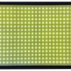 高质量的COB光源东莞口碑好的公司供应——不需散热器的LTDCOB
