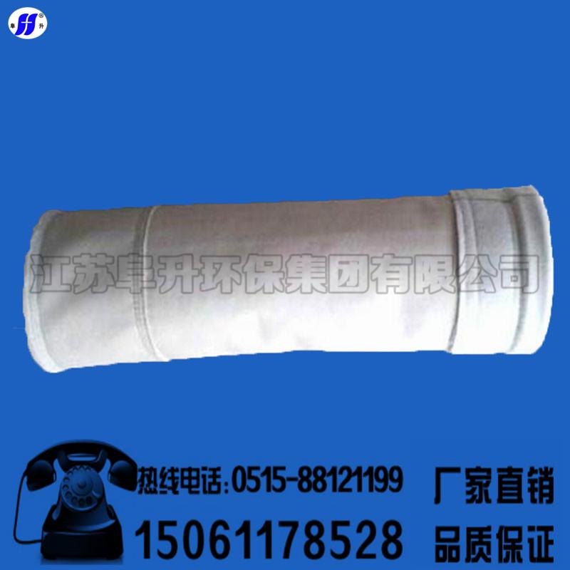 出厂价亚克力滤袋 PTFE覆膜涂层中温布袋/中温亚克力过滤袋