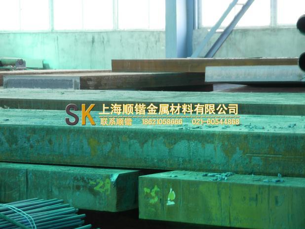 供应纯铁、纯铁板坯、纯铁方钢