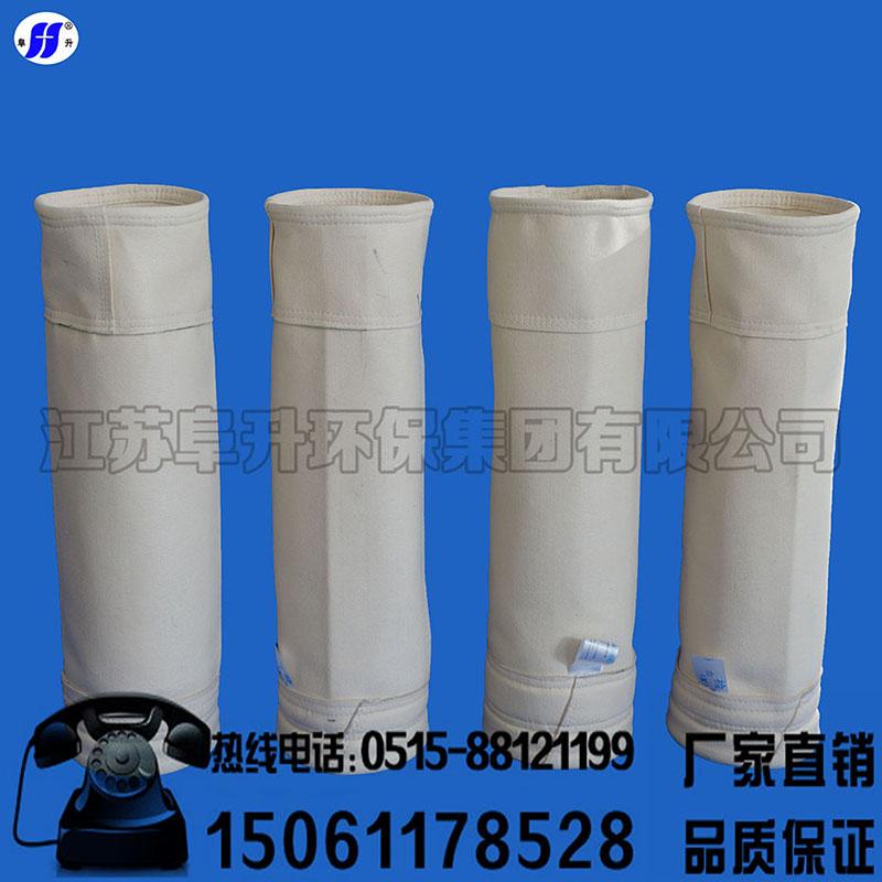 专业生产pps除尘滤袋 电厂锅炉专用除尘滤袋/电厂除尘布袋