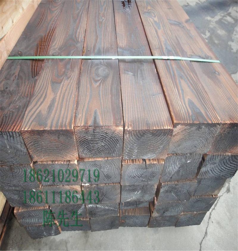 白松碳化木板材优质景观白松碳化木地板园林开槽规格价格