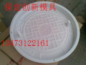 井盖塑料模具型号-井盖塑料模具价格