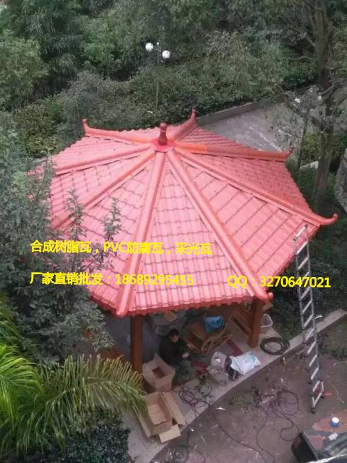 邵阳城步环保树脂瓦,隔热防腐屋面瓦   厂家直销