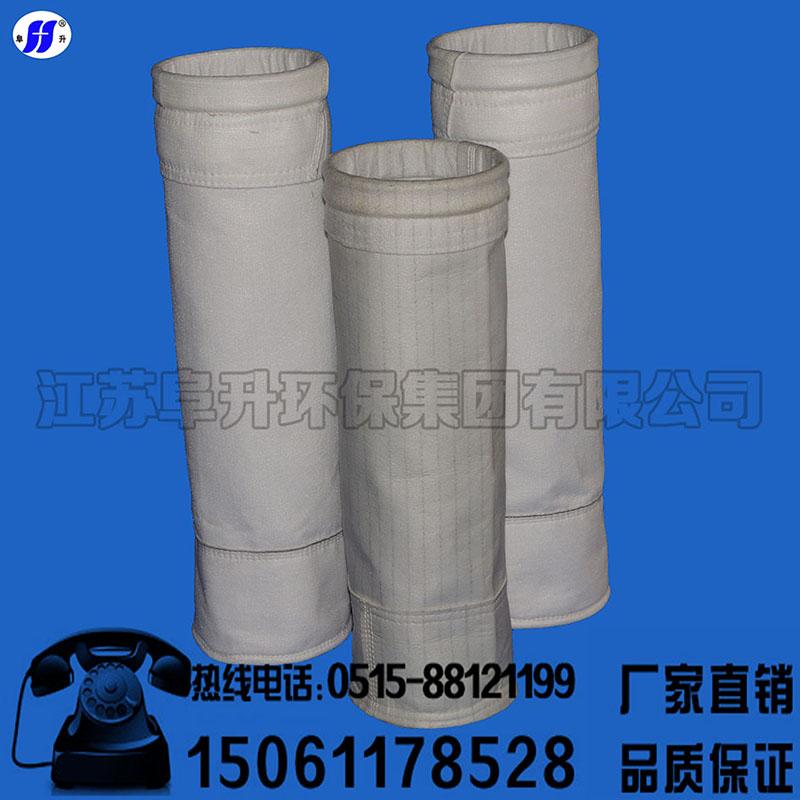 出售工业除尘布袋/除尘滤袋/规格尺寸根据客户要求订做除尘布袋