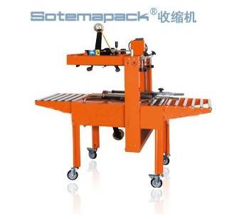 热收缩机/东莞化妆品低台热收缩膜机/顺德热收缩包装流水线