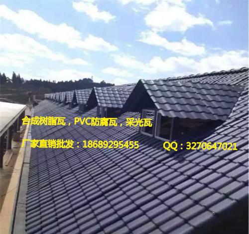 益阳沅江PVC树脂瓦 琉璃树脂瓦