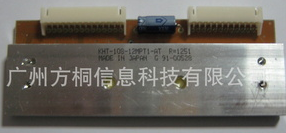 Ring KHT-108-12MPT1-AT 打印头