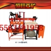 厂家直销KY-300型全液压钻机