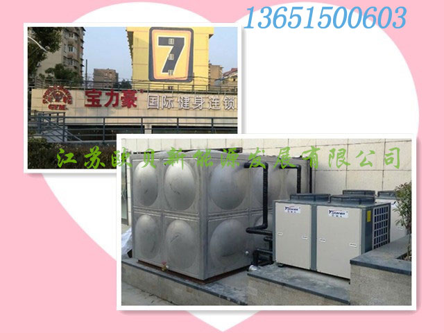 健身房足疗店空气源热水系统