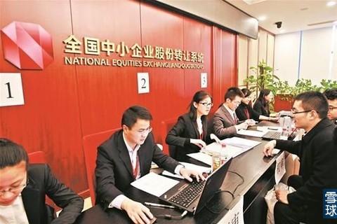 *北京聚光绘影科技原始股出售!聚光绘影公司原始股推荐!
