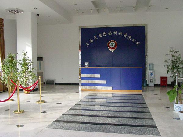 上海宏盾原始股出售 抢购