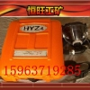 HYZ-2隔绝式正压氧气厂家