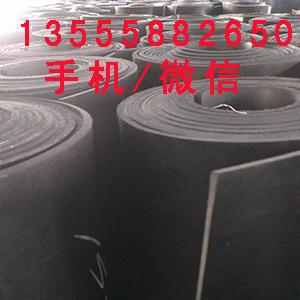吉林优质加线橡胶板规格型号报价2016年夹布橡胶板厂家直销