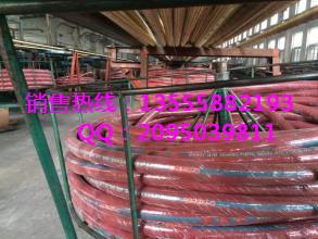 内蒙古通辽厂家供应耐高温钢丝编织蒸汽胶管,高压耐腐蚀蒸汽胶管