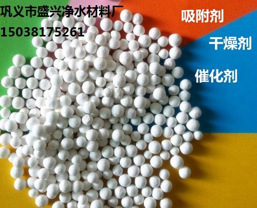 空压机吸附用氧化铝球价格