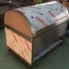 山东热卖烤全羊炉推荐——山东烤全羊炉生产商