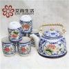 瑞德企业_日用陶瓷生产商_陶瓷茶具批发价格