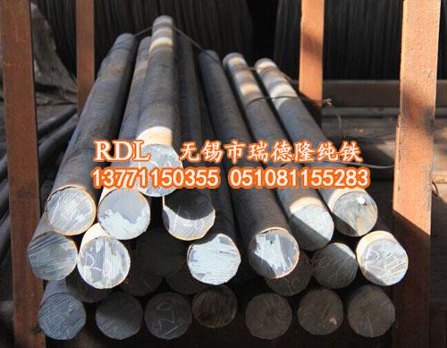 用途广泛的电工纯铁圆钢DT4C-瑞德隆纯铁