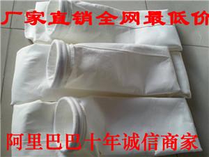 龙口130*3000防静电涤纶除尘器布袋厂家直销