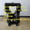 气动隔膜泵厂家直销质量好的黄冈气动隔膜泵