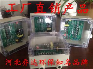 哈尔滨JMK-16除尘器控制仪 袋式除尘器脉冲控制器