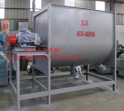 卧式砂浆搅拌机多功能的实用型