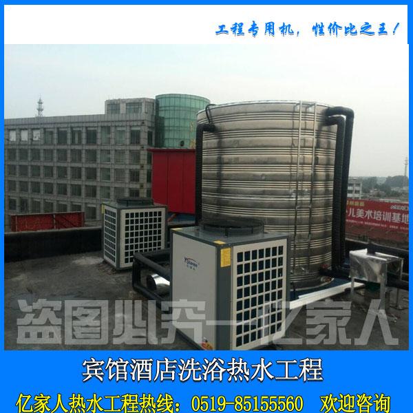 江苏欧贝宾馆学校热水供应系统