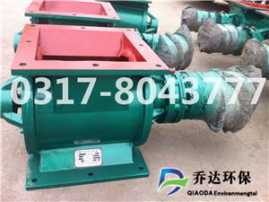 湖北YJD-HX-16星型卸料器 方法兰星型卸灰阀生产厂家