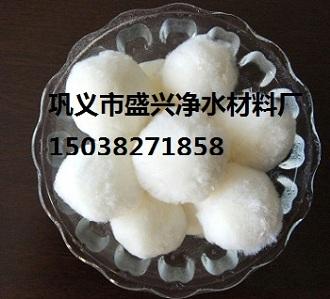 2016纤维球滤料厂家批发价格 高效过滤改性纤维球